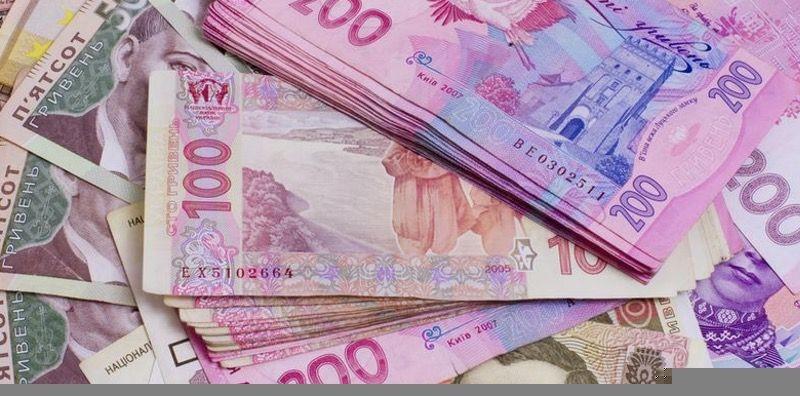 Бонус от минфин при оформлении депозитов в украинских банках фото №1