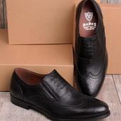 Стильные мужские туфли с имитацией шнурков