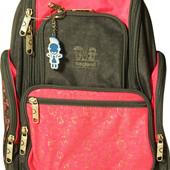 Школьный Рюкзак Шумахер серо-розовый 16л от  Bagland в школу школьный для школы