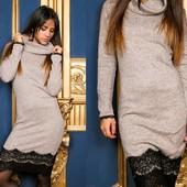 Платье с кружевом воротник-хомут Ангора софт