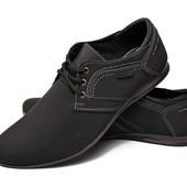 Классические мужские туфли на шнуровку - Нубук Брм-01Ч