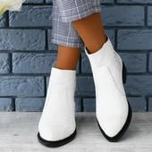 Деми ботинки с зауженным носком из натуральной кожи, код ks-4102