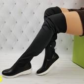 37 размер Сапоги чулки ботфорты спортивные кожаные с замшей