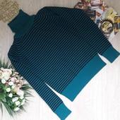 Полосатый свитер размер С Maddison