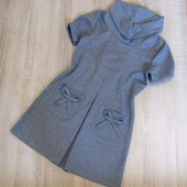 Распродажа! Детское платье сарафан Ариана 122-146