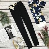 Мужские брюки от Zara PN1837140
