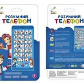 Телефон музыкальный на украинском языке