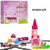 М0444  Конструктор детский волшебное путешествие, розовый вокзал 6288 А / 0444
