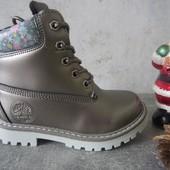 Серебристые ботиночки на овчине, шнуровка\молния 27-32 р