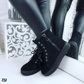 Ботиночки натуральный замш, замшевые ботинки на шнуровке