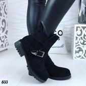 Ботинки замшевые ремешок спереди