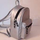 Большой серебряный женский рюкзак с косточками