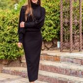 Женский теплый костюм с юбкой