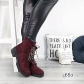 Зимние ботиночки с красивым декором