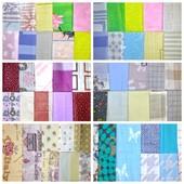 Наборы ткани для рукоделия, поделок, уроков труда и мн.др. 10шт в наборе.