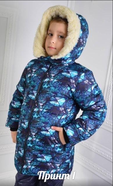 Куртка зимняя на мальчика. на густой овчине! (доставка бесплатно) фото №1