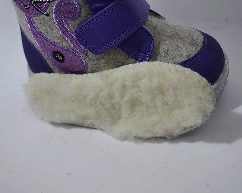Валенки, сапоги зимние ufo арт.r623-7 purple cat, серый фото №7