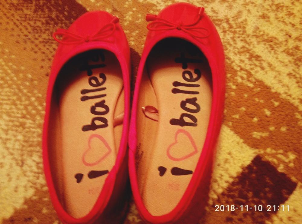 Туфли -балетки в идеальном состоянии, размер 32. фото №3