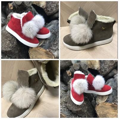 4a59409465e8 Все объявления пользователя - Top_Leather_Shoes, г.Ивано-Франковск ...
