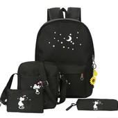 Набор школьный рюкзак, сумка, кошелек и пенал черный