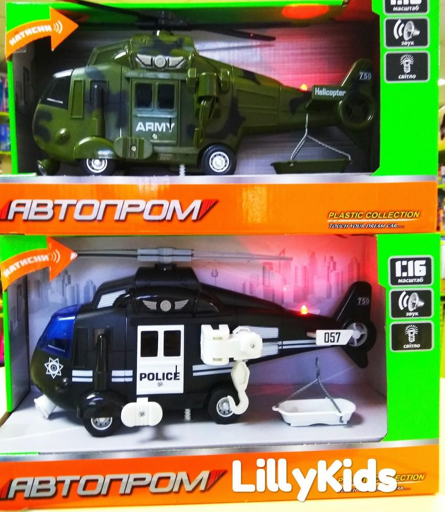 Вертолет автопром, городские службы, 3 вида,звук,свет, 7674abc фото №1