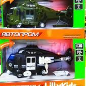 Вертолет Автопром, городские службы, 3 вида,звук,свет, 7674ABC