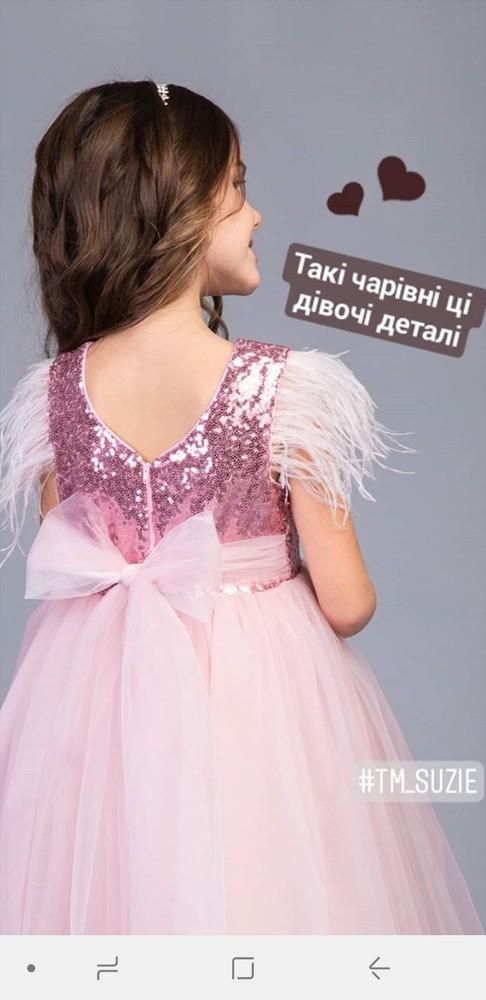 Волшебное платье от suzie фото №1