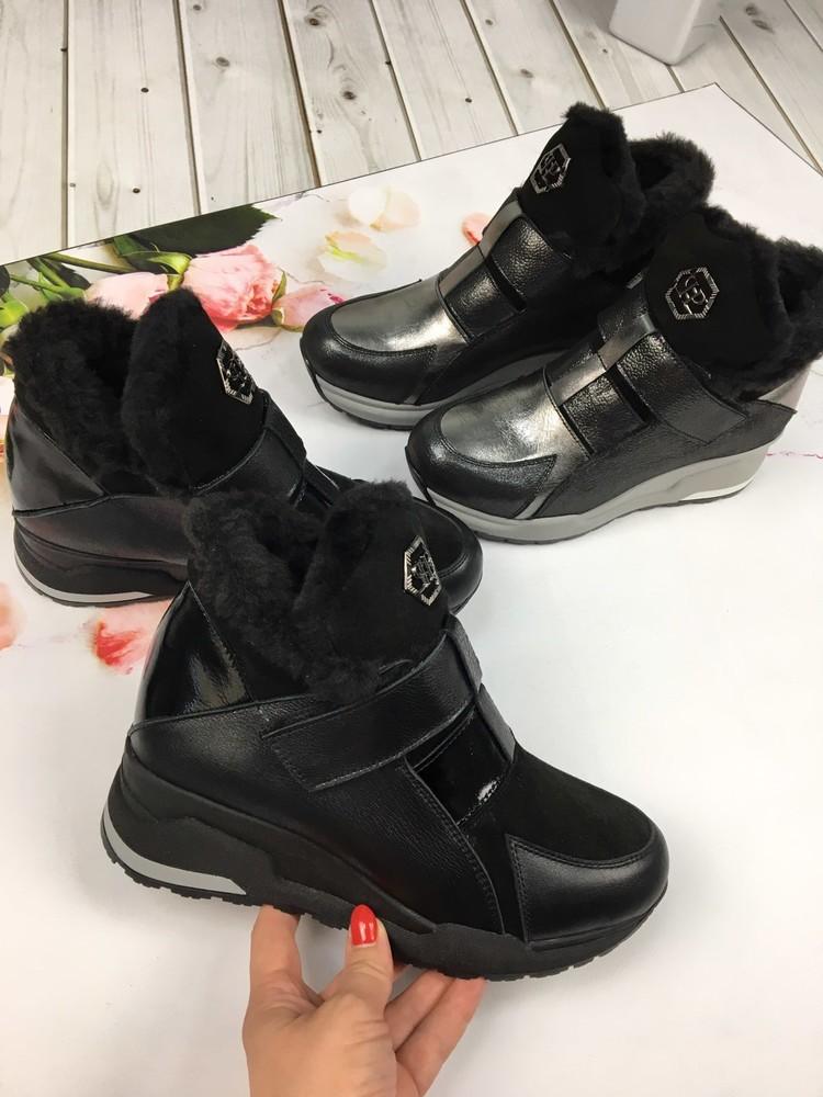 кожаные женские кроссовки, зима, 2 цвета фото №1