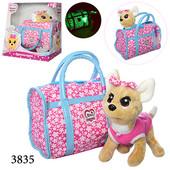 Кикки 3835 собачка в сумочке светится в темноте аналог Chi Chi Love Kikki