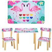 Детский столик со стульчиками 501-43