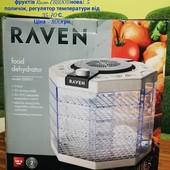 Пароварка/сушка для овочів та фруктів
