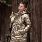 Яркая куртка с фактурой «металлик»