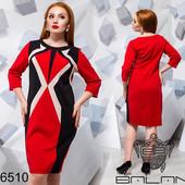 Мега нарядное платье, премиум качество, последние 50 и 52 размер!
