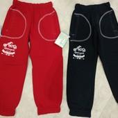 Распродажа штаны с начесом ТМ Соня размер 4-5 лет