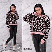 Женский стильный леопардовый свитер