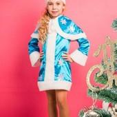 Новогодний костюм Снегурочки 5-8 лет на рост 116-128 см прокат!