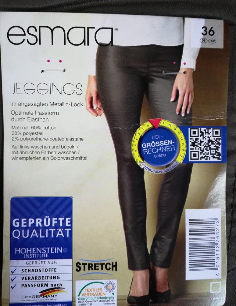 Джеггинсы р.36 esmara германия джинсы фото №4