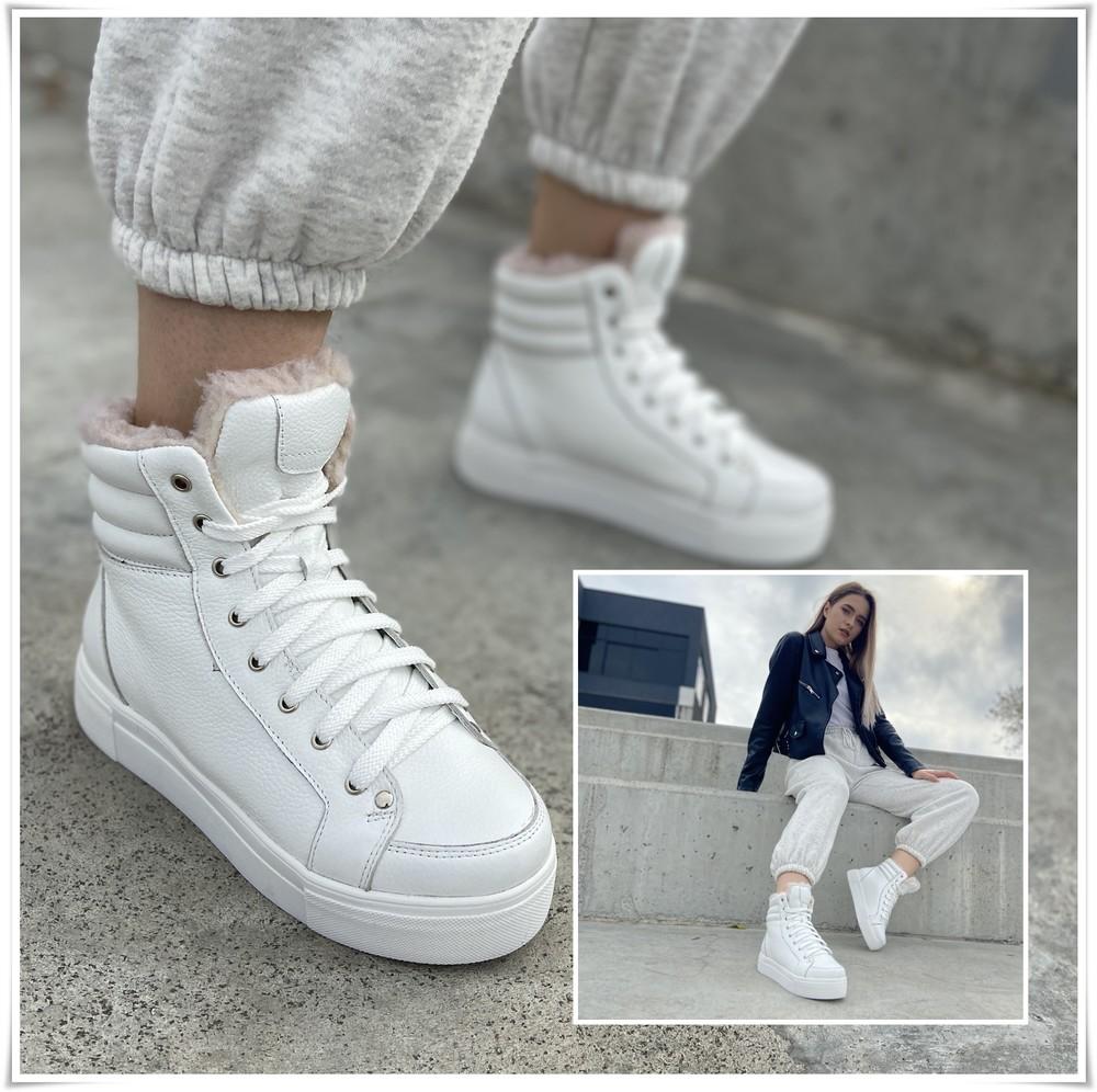 Кожаные спортивные ботинки белого цвета зима, зимние ботинки хайтопы кожа фото №1