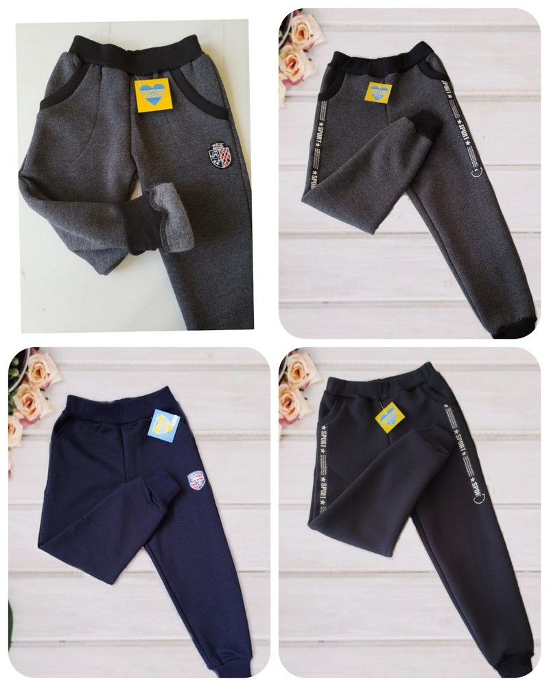 Теплющие подростковые штаны. турецкая трехнитка с начесом. очень качественные! супер качество! фото №1