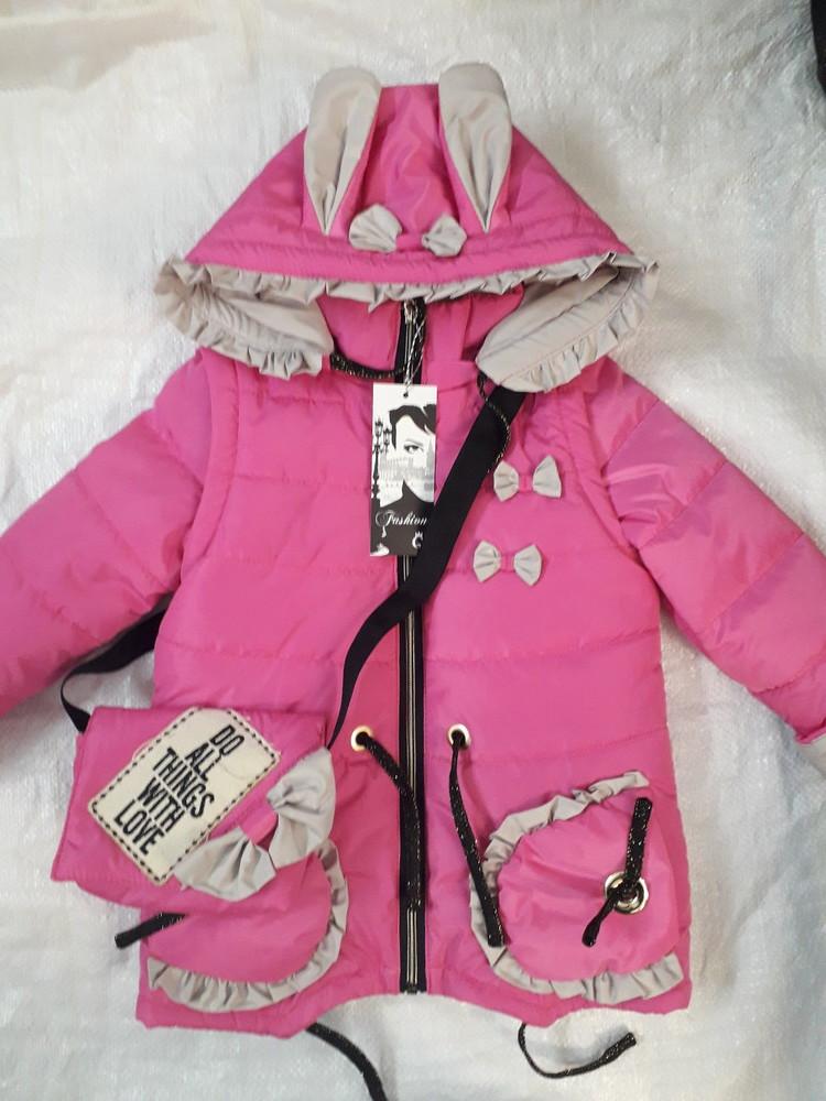 Детская куртка д 14 фото №1