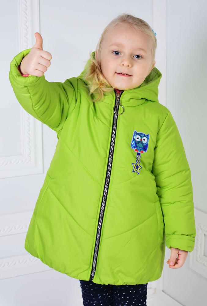 Куртка демисезонная девочке фото №1