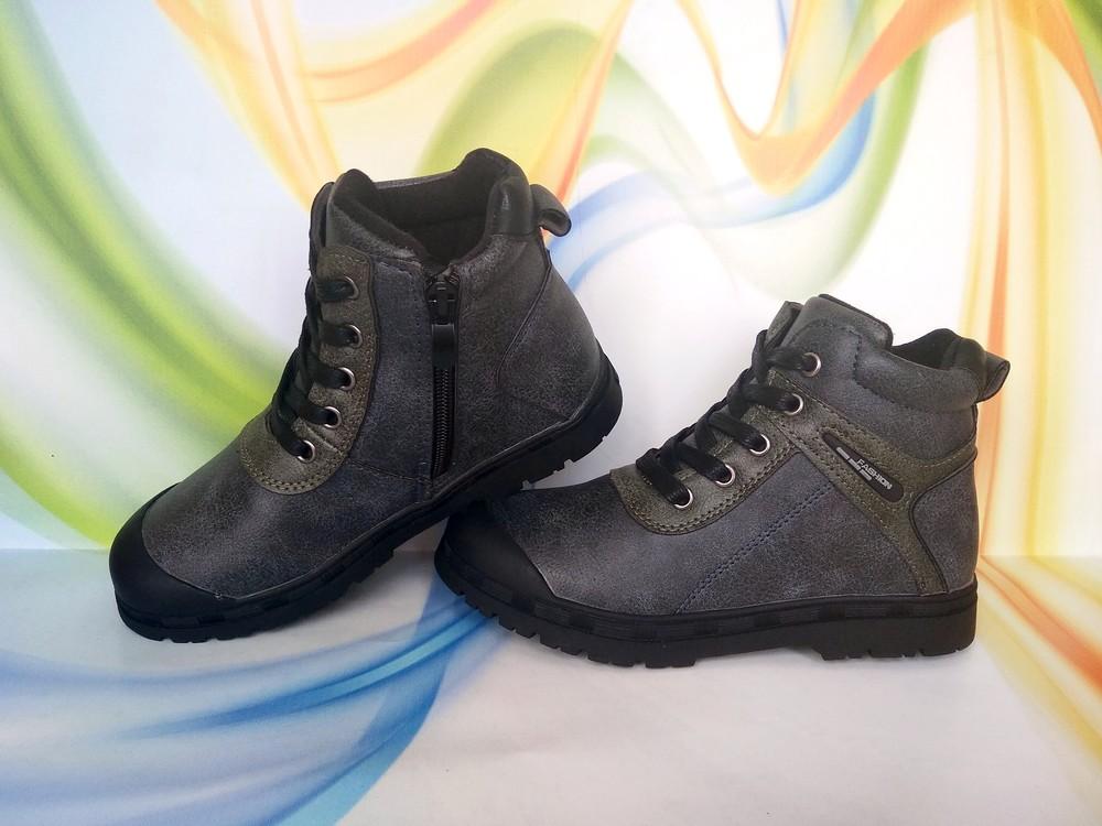C051. ботинки (деми) m.l.v, рр 35, @м фото №1