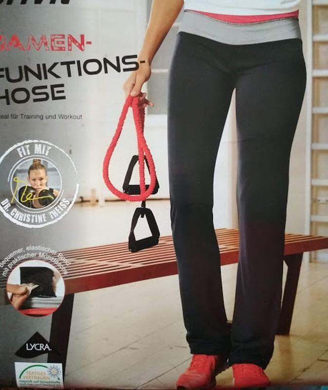 Спортивные штаны crivit  р. s, m, l серые фото №1