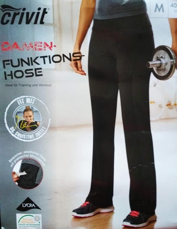 Распродажа спортивные штаны crivit р. s, m, l черные фото №1