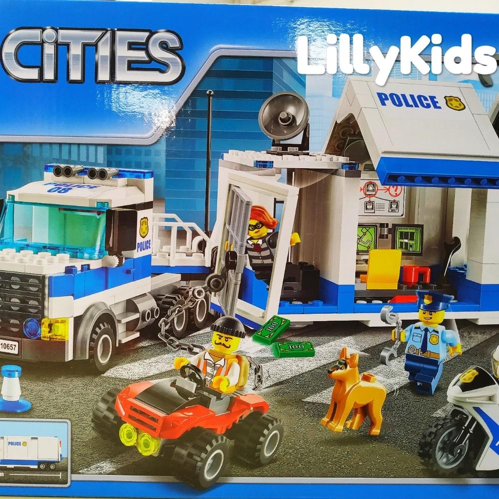 Конструктор bela cities 10657  cити мобильный командный центр (аналог lego city 60139), 398 деталей фото №1