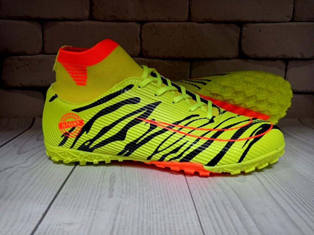 Футбольные сороконожки с носком желтые caroc 32,34 фото №1
