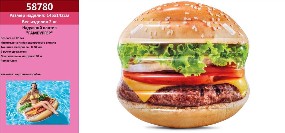 """Надувной матрас 58780  """"гамбургер"""" фото №1"""