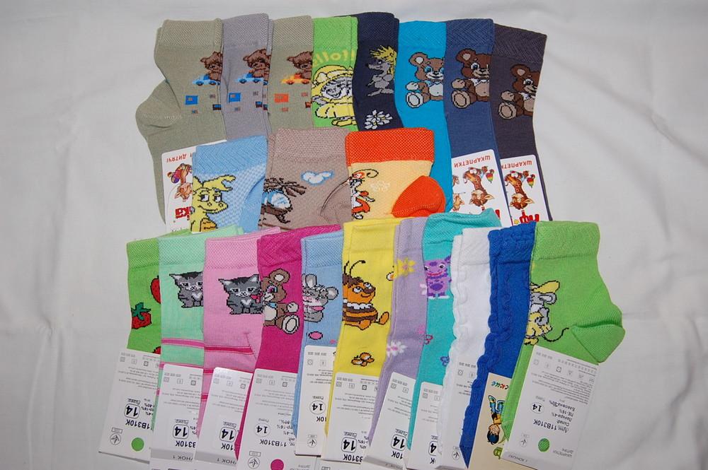 Носки махровые, демисезонные, летние разные размеры недорого фото №1