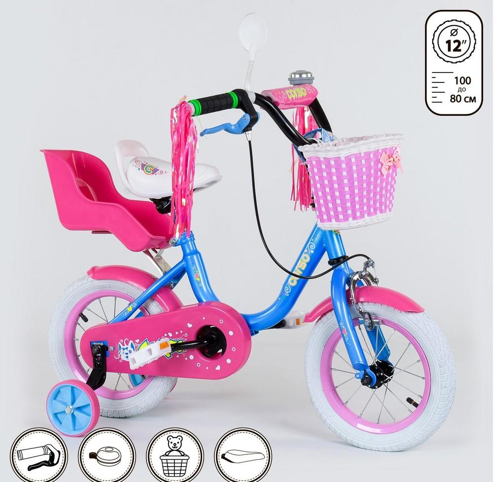 Детский двухколесный велосипед corso 12, 14, 16 д фото №1