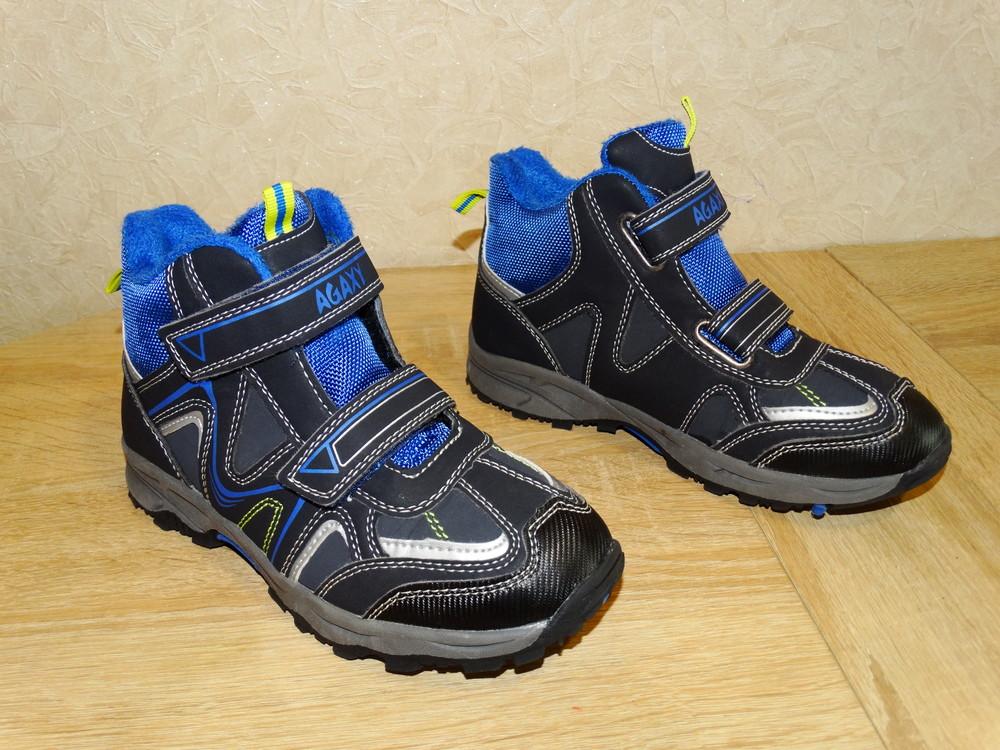 Р.33 трекинговые ботинки agaxy германия 22 см. по стельке фото №1